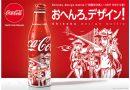 Desain Spesial Coca-Cola yang Dikhususkan untuk Jepang