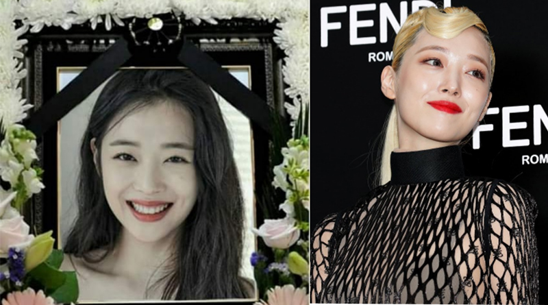 Sulli Meninggal Akibat Cyberbullying??