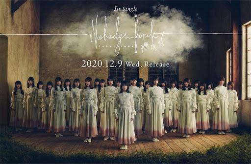 "Sakurazaka46 Debut dengan Single Perdana "" Nobody's Fault"""