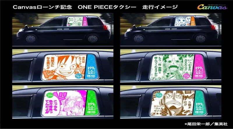 Perayaan Perilisan Volume Ke-100 dengan Menghadirkan 100 Taksi Bertemakan One Piece Di Tokyo